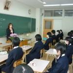 2012年2月大口明光学園高等学校講話